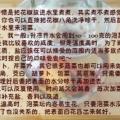 四川泡菜做法大全(含个人的一些经验建议)