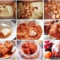 霉豆腐(腐乳)的多种做法(适合家庭自制)
