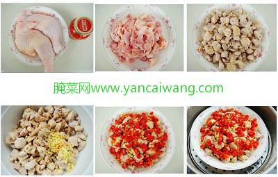 剁椒蒸鸡块的做法(附组图)