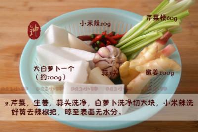 四川泡菜做法大全