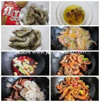 家庭巧做美味干锅虾的方法
