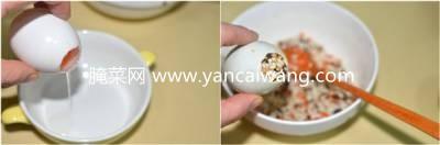 咸鸭蛋蒸制糯米蛋的方法(组图)