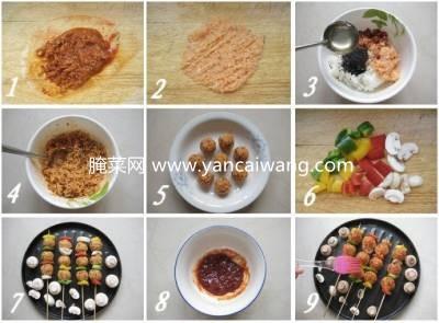 串烧鲑鱼泡菜饭团的做法