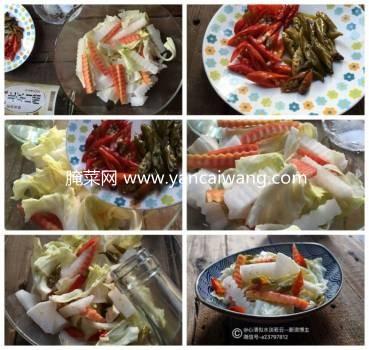 自制最开胃最受欢迎的重庆跳水泡菜2