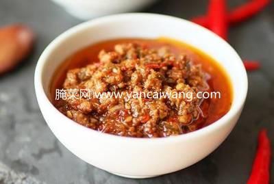 美味自制香辣牛肉酱2