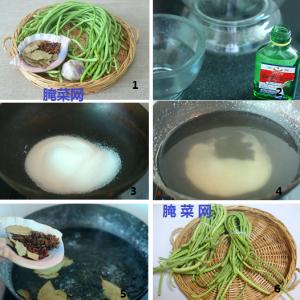 图解腌酸豆角的做法(组图)