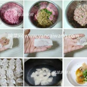 榨菜鲜肉小馄饨的做法