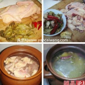 老坛酸菜鸭的做法