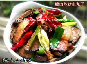 湖南湘土菜腊肉炒猪血丸子的做法