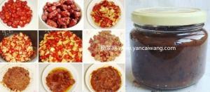 图解自制韩式蜂蜜大枣茶