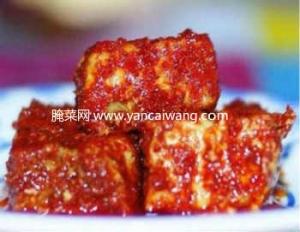 自制江西霉豆腐(豆腐乳)