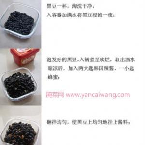 韩式腌黑豆的做法