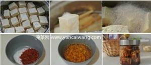 自制四川豆腐乳的方法