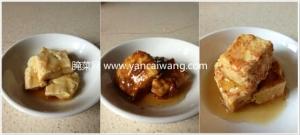 家庭自制豆腐乳的方法