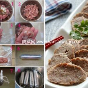 不用肠衣也能做出美味的猪肉香肠(图解)