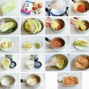 多图详解韩国泡菜的做法